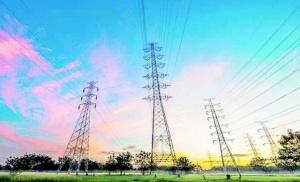 power-finance-corporation-ltd
