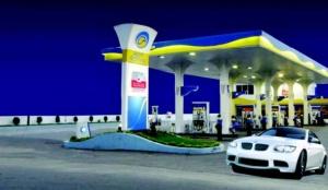 bharat-petrol